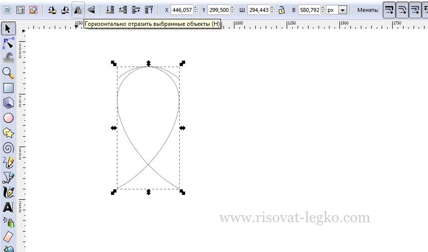 03.Как рисовать сердце поэтапно в редакторе Inkscape