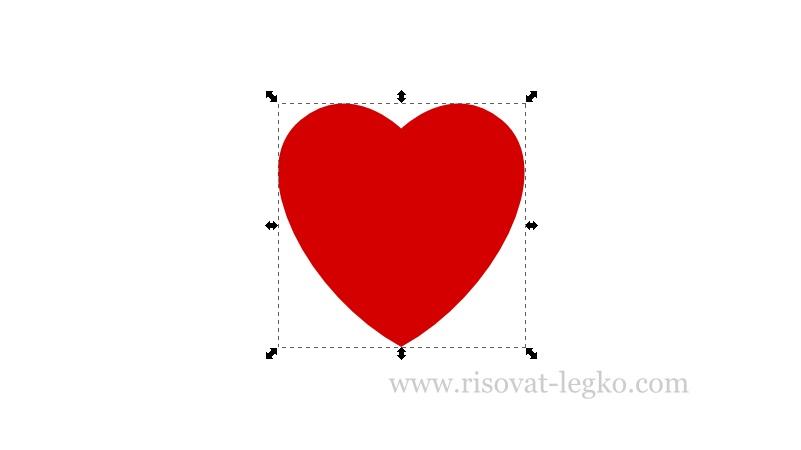 07.Как рисовать сердце поэтапно в редакторе Inkscape