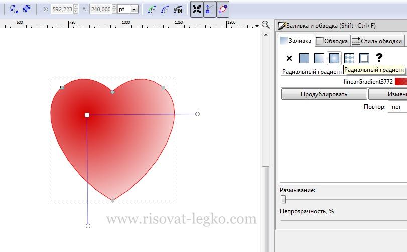 08.Как рисовать сердце поэтапно в редакторе Inkscape
