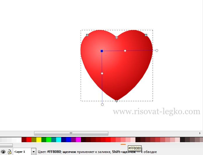 09.Как рисовать сердце поэтапно в редакторе Inkscape