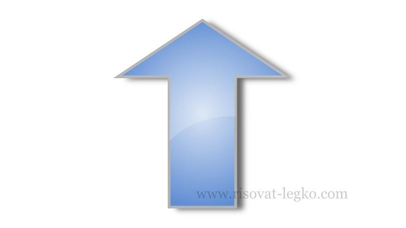01.Легко рисовать стрелку в графическом редакторе Inkscape