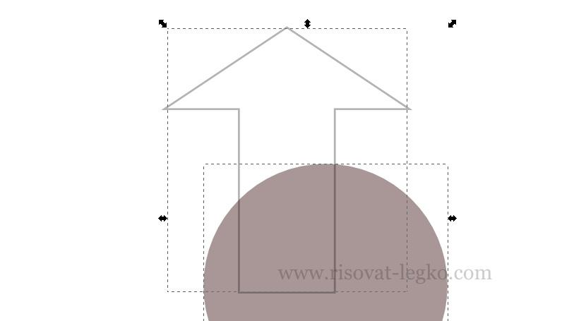 010.Легко рисовать стрелку в графическом редакторе Inkscape