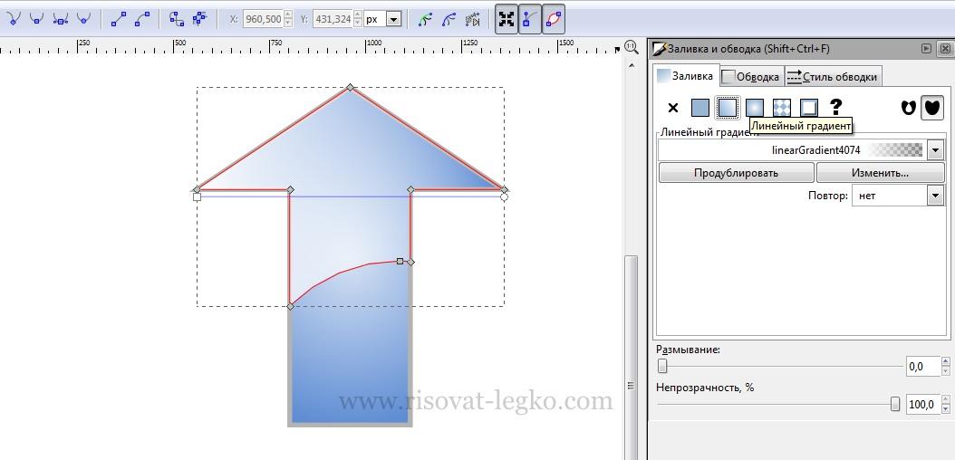 012.Легко рисовать стрелку в графическом редакторе Inkscape