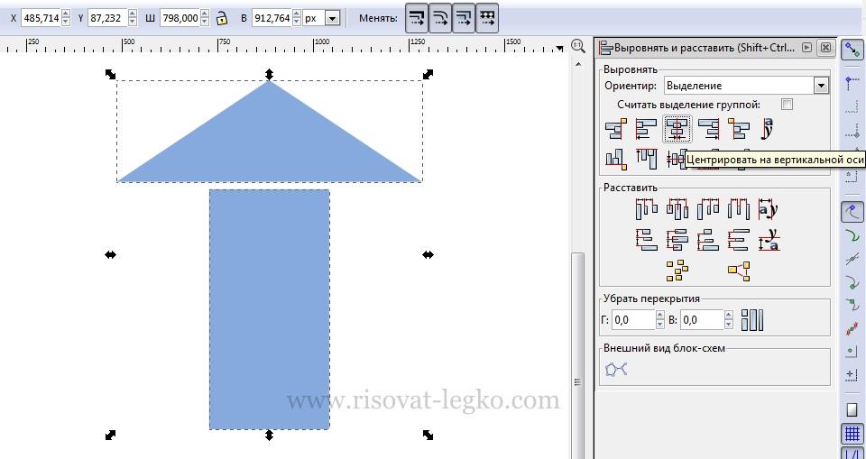 04.Легко рисовать стрелку в графическом редакторе Inkscape