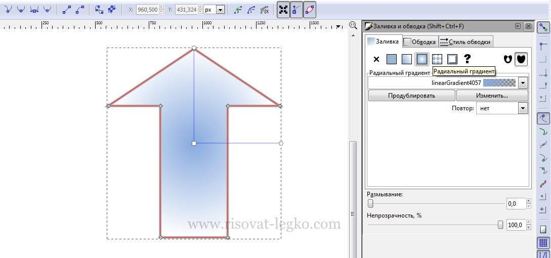 06.Легко рисовать стрелку в графическом редакторе Inkscape