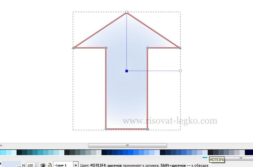 07.Легко рисовать стрелку в графическом редакторе Inkscape