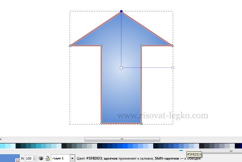 08.Легко рисовать стрелку в графическом редакторе Inkscape