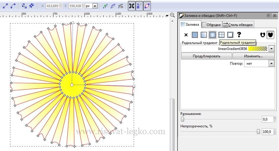 011.Как рисовать облака и солнце поэтапно в Inkscape