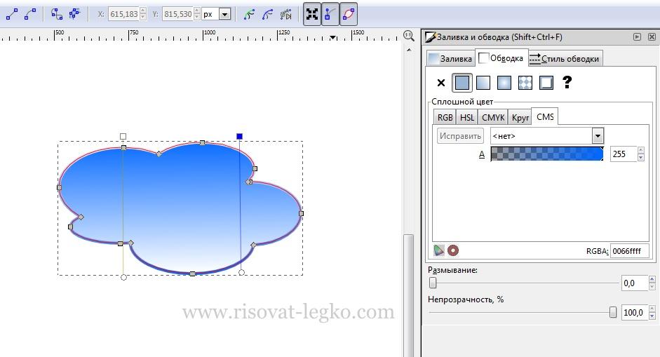 03.Как рисовать облака и солнце поэтапно в Inkscape