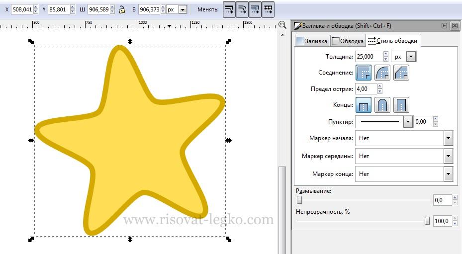 04.Рисуем пошагово: веселая звездочка в Inkscape
