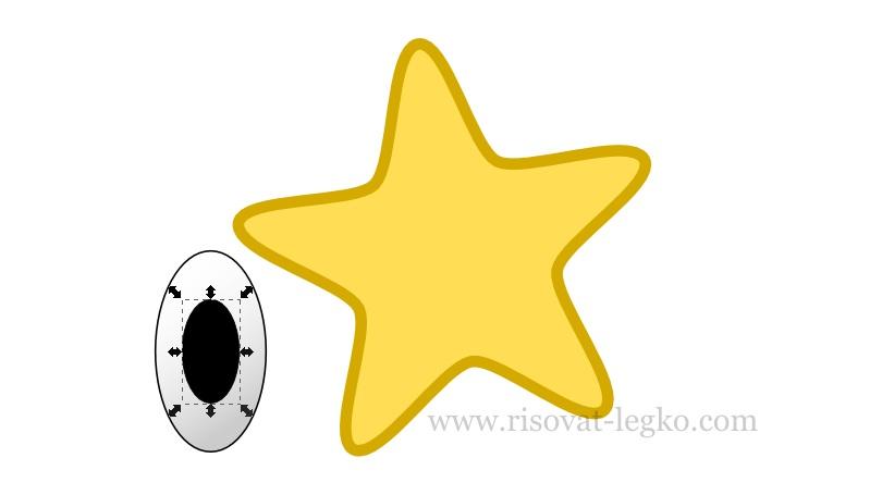 07.Рисуем пошагово: веселая звездочка в Inkscape