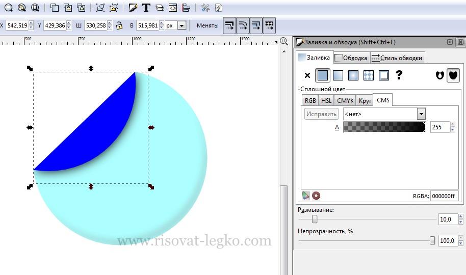 011.Рисуем стикер new в графическом редакторе Inkscape