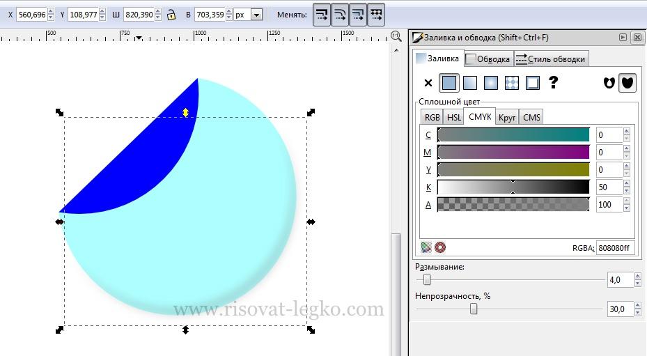 07.Рисуем стикер new в графическом редакторе Inkscape