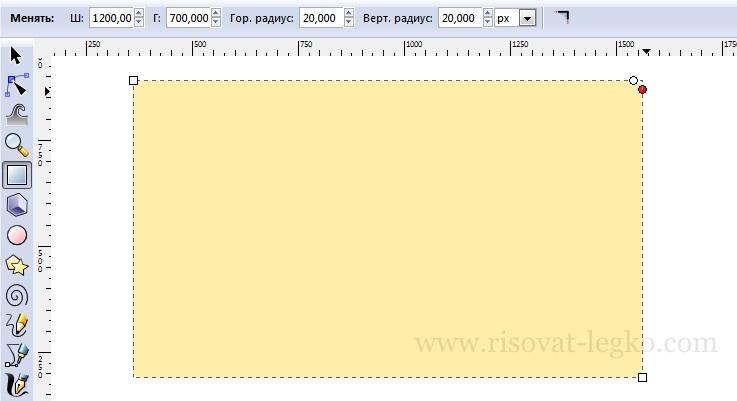 02.Инскейп урок: как легко нарисовать иконку папку