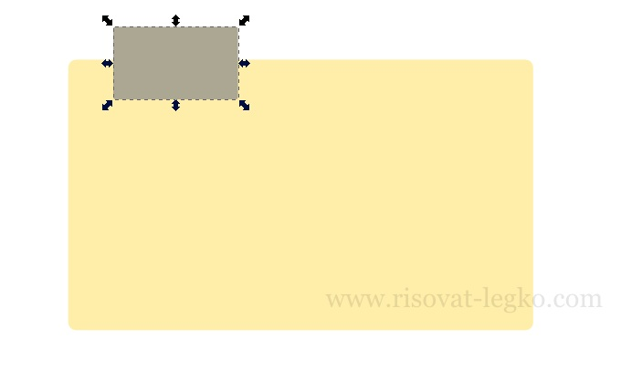 03.Инскейп урок: как легко нарисовать иконку папку
