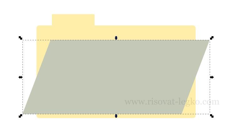 06.Инскейп урок: как легко нарисовать иконку папку