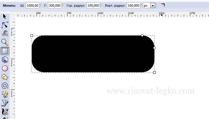02.Inkscape уроки: рисуем кнопку в стиле web 2.0