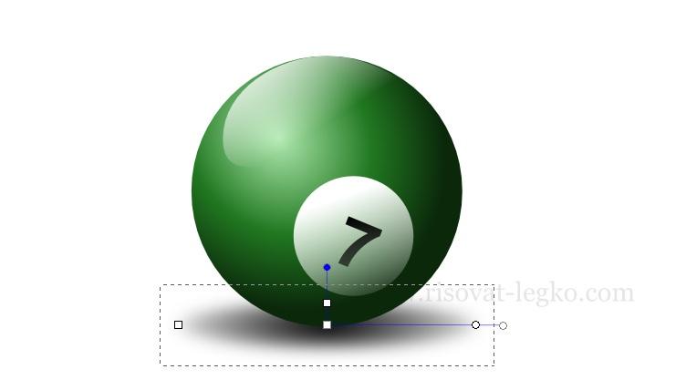 10.Инскейп уроки: как нарисовать бильярдный шар