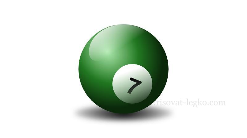 11.Инскейп уроки: как нарисовать бильярдный шар