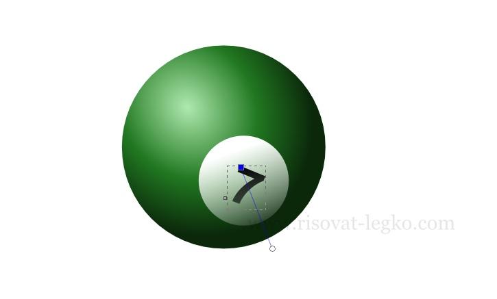 06.Инскейп уроки: как нарисовать бильярдный шар
