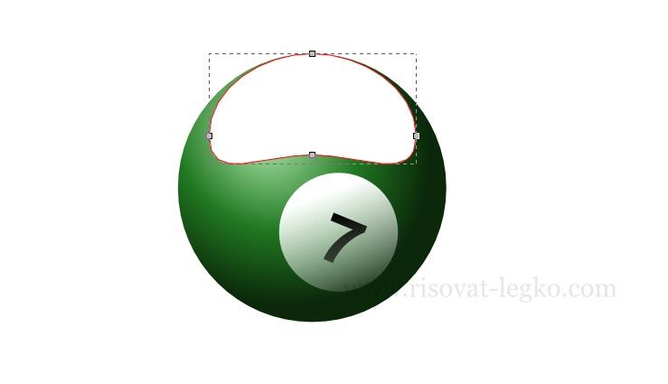 08.Инскейп уроки: как нарисовать бильярдный шар
