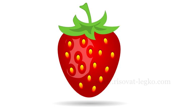 01.Как нарисовать клубнику в программе Inkscape