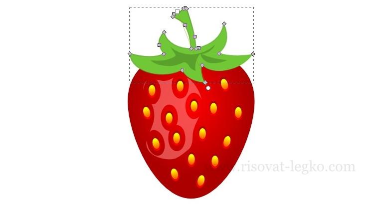 011.Как нарисовать клубнику в программе Inkscape