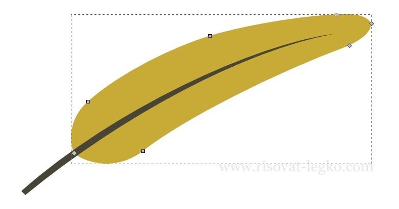 03.Как нарисовать перо поэтапно в программе Inkscape