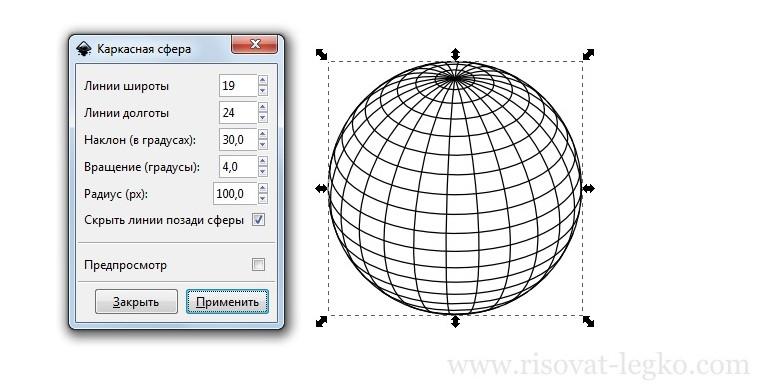 02.Диско-шар поэтапно в программе Inkscape