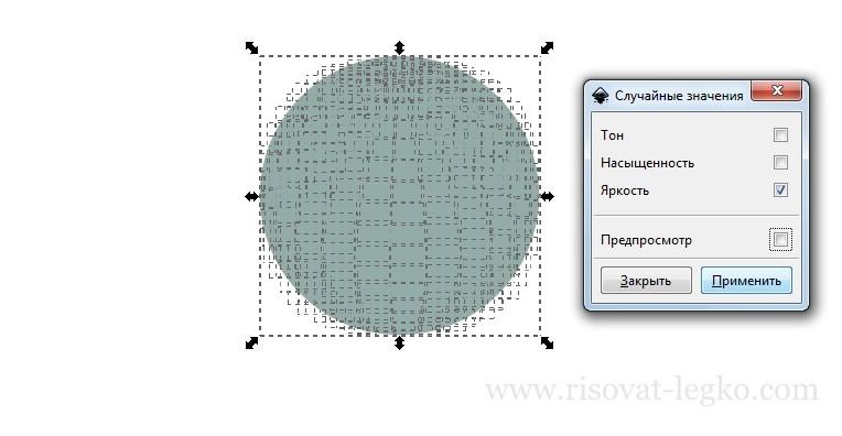 06.Диско-шар поэтапно в программе Inkscape