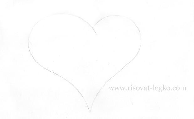 03.Как нарисовать сердце карандашом поэтапно