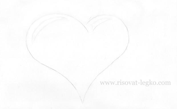 04.Как нарисовать сердце карандашом поэтапно