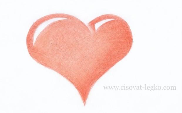 06.Как нарисовать сердце карандашом поэтапно