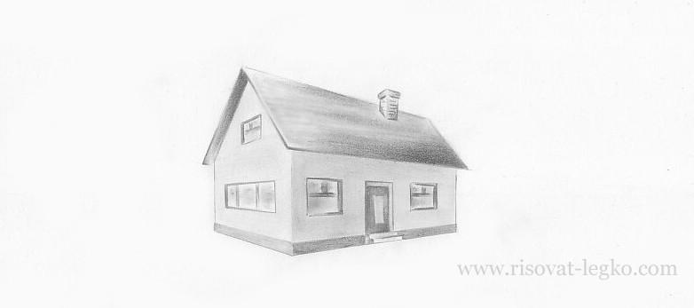 11.Как нарисовать дом поэтапно карандашом