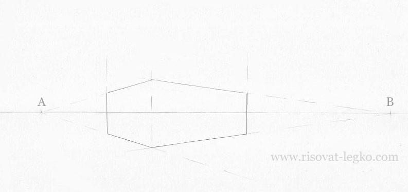05.Как нарисовать дом поэтапно карандашом