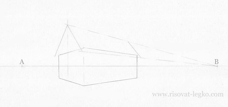 07.Как нарисовать дом поэтапно карандашом