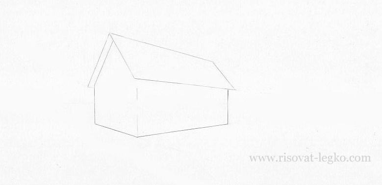 08.Как нарисовать дом поэтапно карандашом