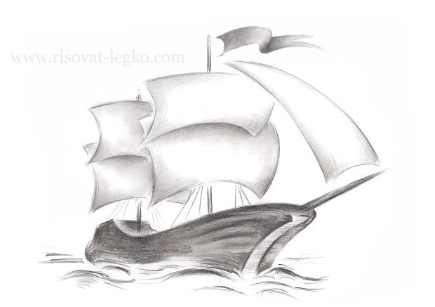 01.Как нарисовать корабль поэтапно карандашом