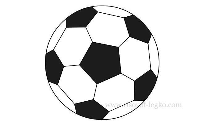 01.Как нарисовать мяч карандашом поэтапно легко