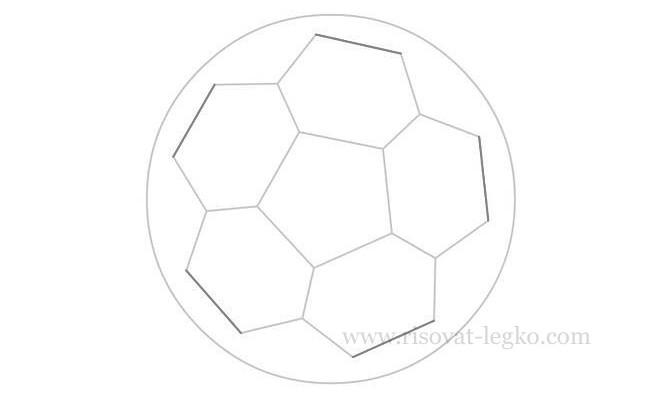 07.Как нарисовать мяч карандашом поэтапно легко