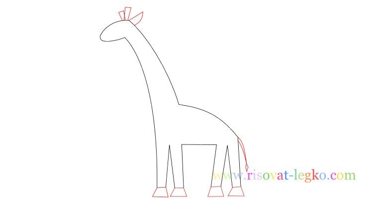 Нарисовать поэтапно жирафа с детьми