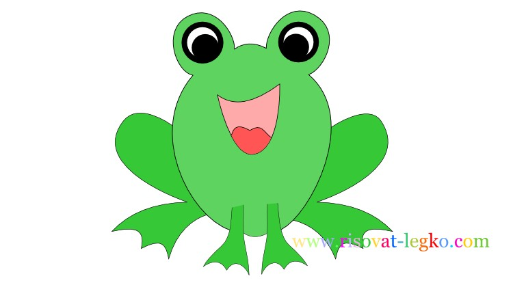 01.Следующий урок в рубрике «рисование для детей» - нарисуем легко веселую лягушку. Внимательно следите за поэтапными иллюстрациями урока, и у вас все получится! Рисуем лягушку вместе! Рисование для детей: как нарисовать лягушку Начинаем рисовать контуры лягушки – то, что вы видите на рисунке ниже больше похоже на уши Микки Мауса, но на самом деле – это контуры головы лягушки, где будут находиться глаза. Важно сделать их достаточно большими, по отношению к туловищу, чтобы рисунок получился красивым. Фото2 Далее нарисуйте линии туловища. Не соединяйте линии туловище внизу, оставьте достаточно места для лап лягушки. Фото3 Теперь переходим к поэтапному рисованию лап. Нарисуйте сначала одну переднюю лапку лягушки… Фото4 …затем нарисуйте вторую лапку. Не забудьте соединить передние лапки полукруглой линией туловища. Внимательно посмотрите рисунок ниже. Фото5 Продолжаем поэтапное рисование для детей и теперь рисуем поочередно задние лапки лягушки. Чтобы было легче, сначала нарисуйте стопу одной лапки. Фото6 Закончите рисовать лапку линией бедра лягушки. Фото7 Нарисуйте вторую лапку лягушки. Обратите внимание, у лягушек задние лапы довольно большие поэтому и на рисунке задние лапы должны быть большими. Фото8 Остается нарисовать глаза и рот лягушки. Глаза можете нарисовать фломастером или карандашом черного цвета. Глаза рисуются следующим образом: нарисуйте круг с толстой обводкой, внутри него еще один круг, смещенный вниз. Фото9 Спасибо за ваше внимание к этому уроку, жду вас в следующих уроках!