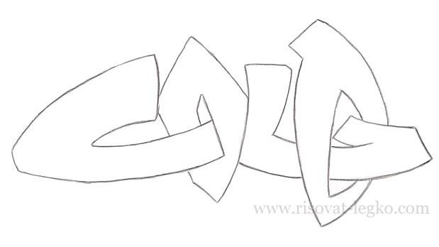 05.Граффити для начинающих: рисовать граффити легко