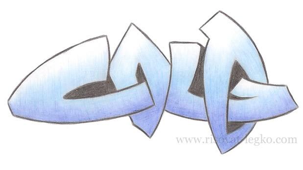 простые граффити рисунки для новичков фото