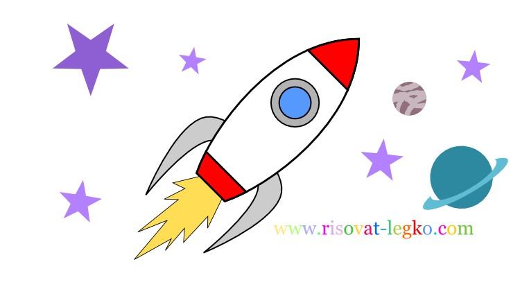 01.Как нарисовать ракету для детей