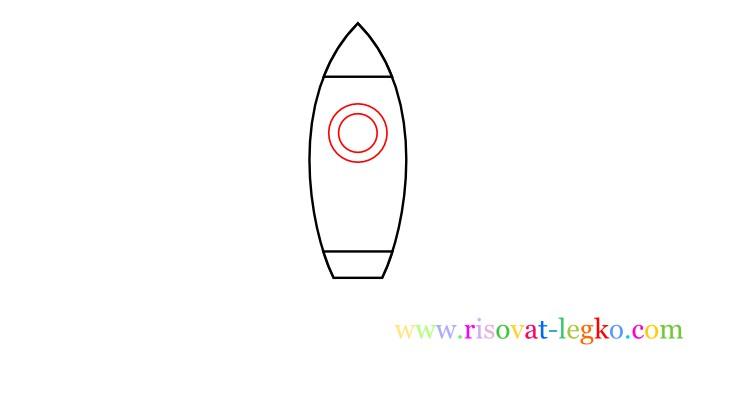 04.Как нарисовать ракету для детей