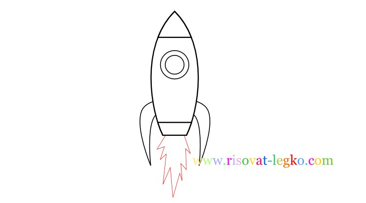 06.Как нарисовать ракету для детей