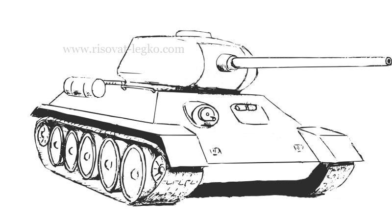 01.Как нарисовать танк т 34 карандашом поэтапно