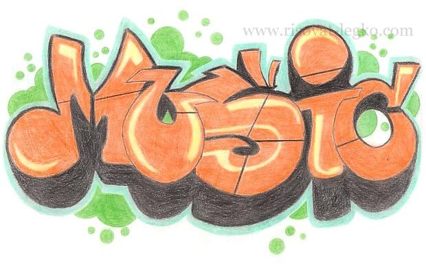01.Как рисовать граффити карандашом поэтапно