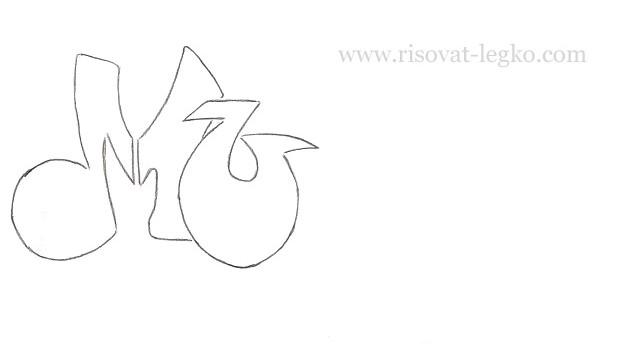 03.Как рисовать граффити карандашом поэтапно